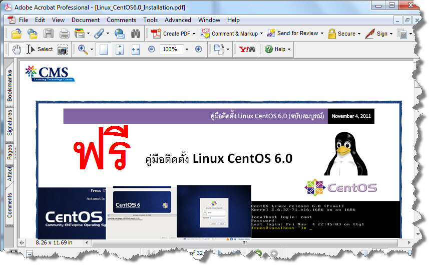 Linux_CentOS6_Manual