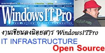 WindowsITProMagazine