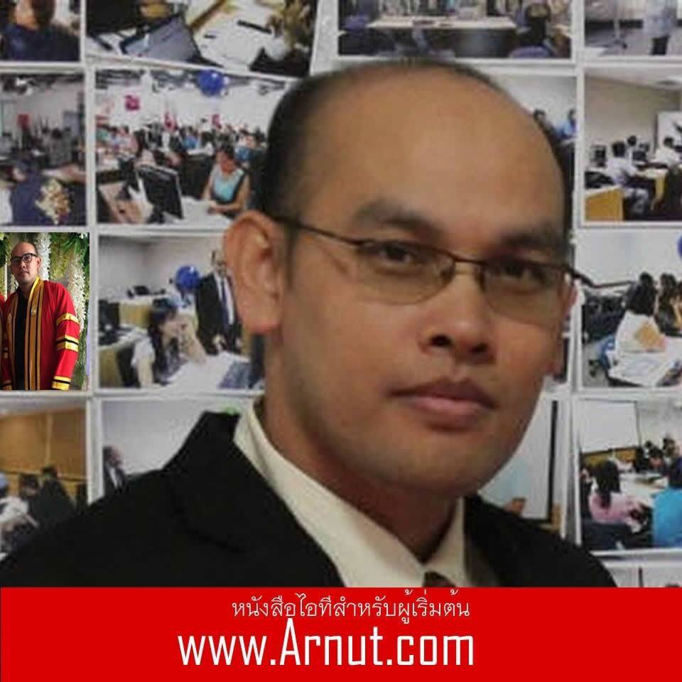Arnut.com